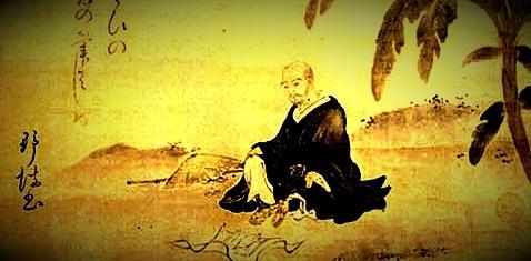 Matsuo Basho.jpg